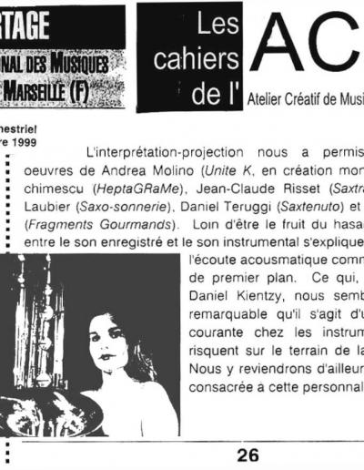 ACME 1999
